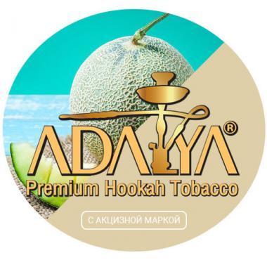Табак акциз ADALYA Blue Melon 50 g