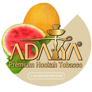 Табак акциз ADALYA Double Melon 50 g