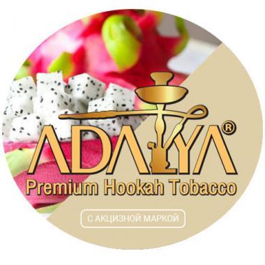 Табак акциз ADALYA Dragon Fruit 50 g