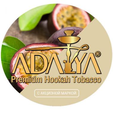 Табак акциз ADALYA Marakuja 50 g