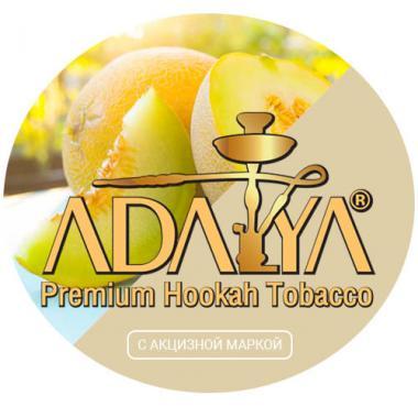 Табак акциз ADALYA Melon 50 g