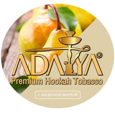 Табак акциз ADALYA Pear 50 g