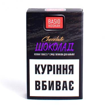 Табак акциз Basio Шоколад 50 гр