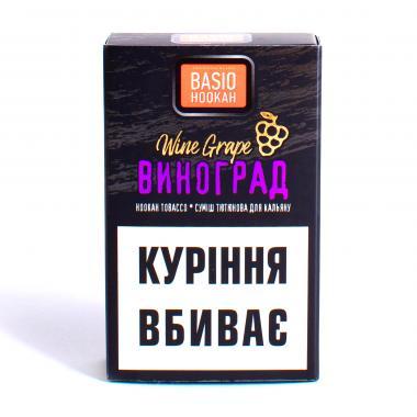 Табак акциз Basio Виноград 50 гр