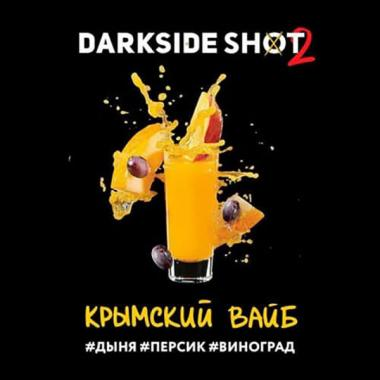 Табак DARKSIDE SHOT Крымский Вайб 120 гр