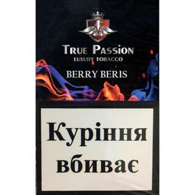 Табак Акциз TRUE PASSION BerryBeris 50 гр