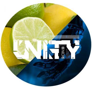 Табак Unity Tropic Swizzle 125 гр