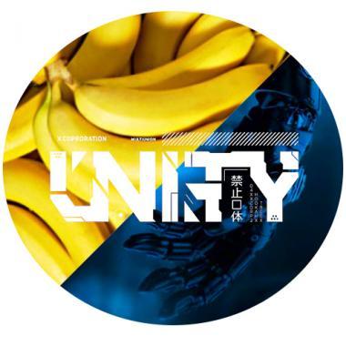 Табак Unity Banana Twist 125 гр