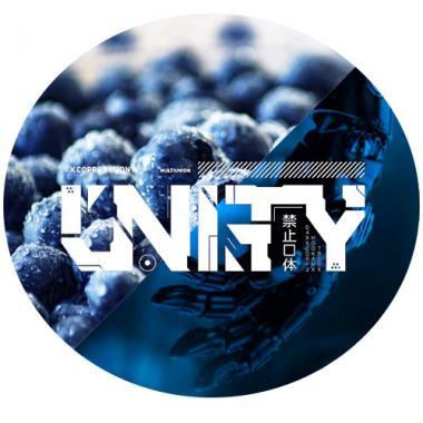 Табак Unity Unity Drink 125 гр