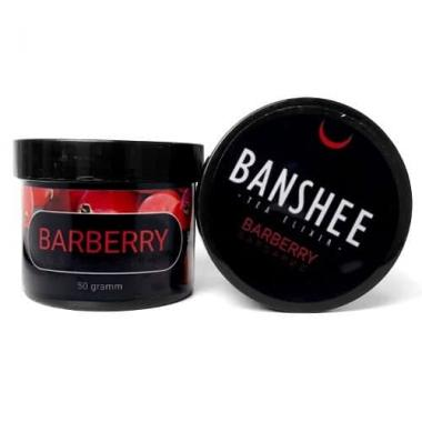 Чайная смесь Banshee Dark Line Барбарис 50 гр