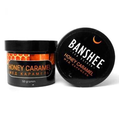 Чайная смесь Banshee Dark Line Мед Карамель 50 гр
