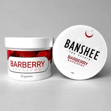 Чайная смесь Banshee Light Line Барбарис 50 гр