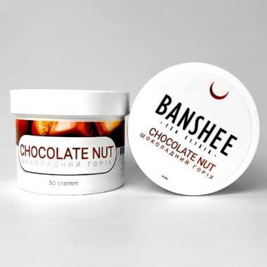 Чайная смесь Banshee Light Line Шоколад Орех 50 гр