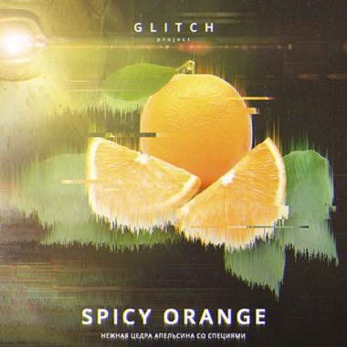 Табак Glitch Пряный Апельсин 50 гр