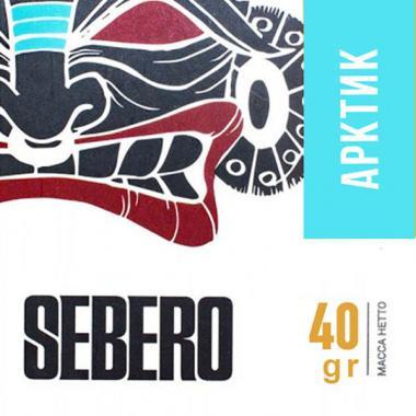 Табак Акциз Sebero Arctic (Арктик) 40 гр