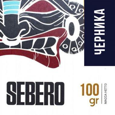 Табак Sebero Bilbery (Черника) 100 гр