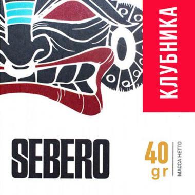 Табак Акциз Sebero Strawberry (Клубника) 40 гр