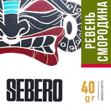 Табак Акциз Sebero Herbal Currant (Ревень Смородина) 40 гр