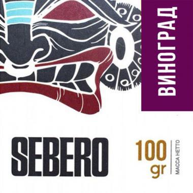 Табак Sebero Grape (Виноград) 100 гр