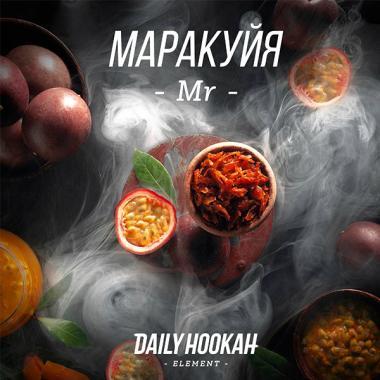 Табак Daily Hookah МАРАКУЙЯ 250 гр