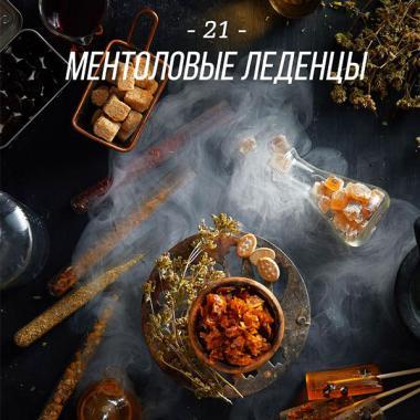Табак Daily Hookah МЕНТОЛОВЫЕ ЛЕДЕНЦЫ 250 гр