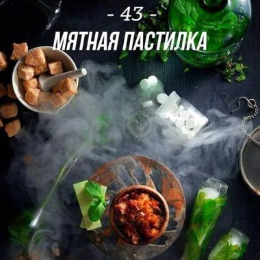 Табак Daily Hookah МЯТНАЯ ПАСТИЛКА 250 гр