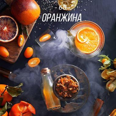 Табак Daily Hookah ОРАНЖИНА 250 гр