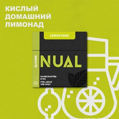 Табак Nual Lemon Soda (Лимонная Газировка) 200 гр