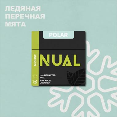 Табак Nual Polar (Полар) 200 гр