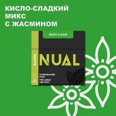 Табак Nual Sweet & Sour (Свит энд Сауэр) 200 гр