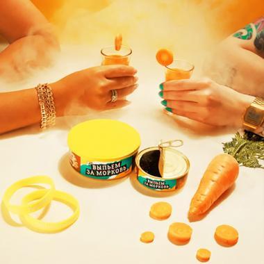 Табак Северный Выпьем за Морковь 100 гр