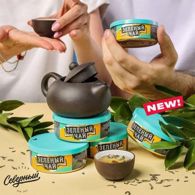 Табак Северный Зеленый Чай 100 гр