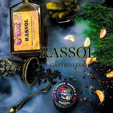 Табак Smoke Mafia Gastro Line Rassol (Рассол) 50 гр