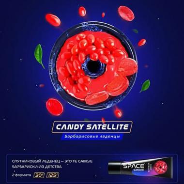 Паста Space Smoke Candy Satellite (Барбариски) 30 гр