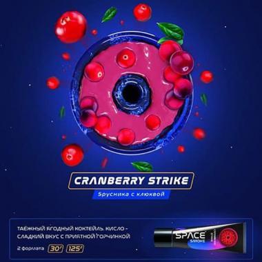 Паста Space Smoke Cranberry Strike (Клюква Брусника) 30 гр