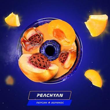 Паста Space Smoke Light Mix Peachyan (Персик Абрикос) 30 гр