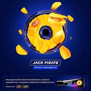 Паста Space Smoke Jack Pirate (Сладкий Джекфрут) 30 гр