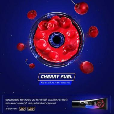Паста Space Smoke Cherry Fuel (Вишня) 30 гр