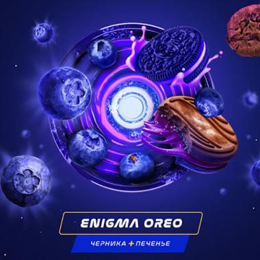Паста Space Smoke Light Mix Enigma Oreo (Черника Печенье) 30 гр