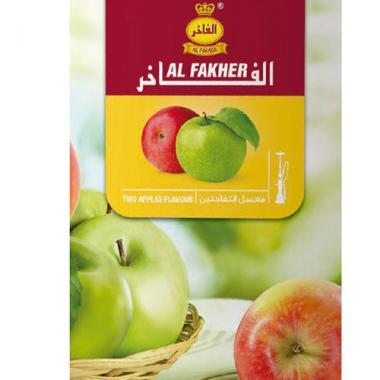 табак Акциз Al Fakher Two Apple